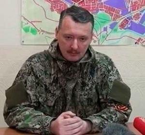 Бойцы украинской армии прямой