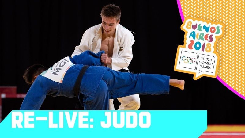 RE-LIVE | Day 01: Judo | Youth Olympic Games 2018 | Buenos Aires