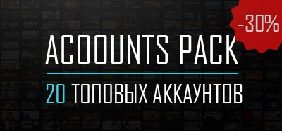ACCOUNTS PACK 20