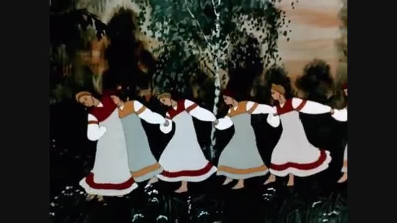 Советский мультфильм Снегурочка 1952