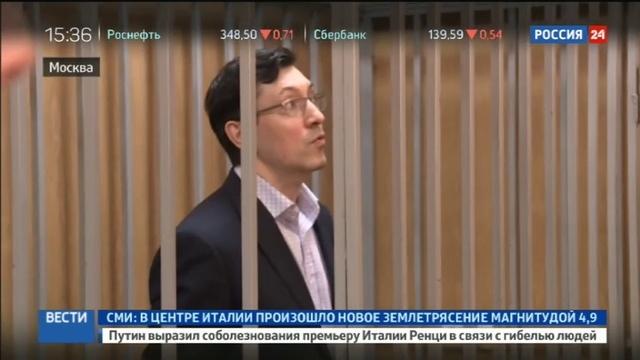 Новости на Россия 24 Националиста Поткина приговорили к 7 5 годам колонии