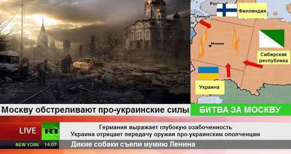 СБУ задержала очередного пособника террористов на Донетчине - Цензор.НЕТ 3119