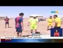 Футболдан ауыларалық турнир аяқталды