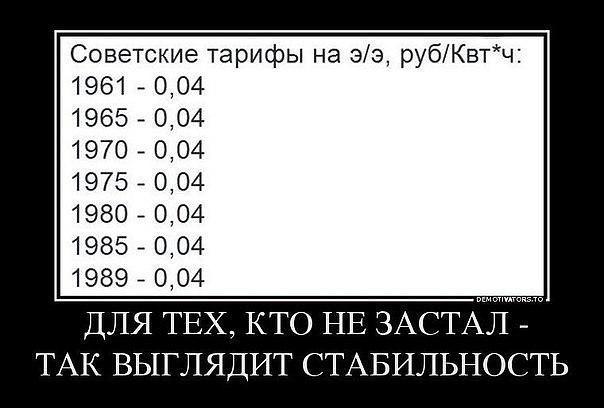 https://pp.userapi.com/c846216/v846216010/f00b/0vv2avGIITk.jpg