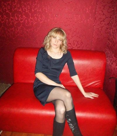 Марина Ершова, 31 августа 1986, Казань, id142234339