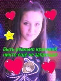 Галина Прекрасная, 10 сентября , Мариуполь, id186076469