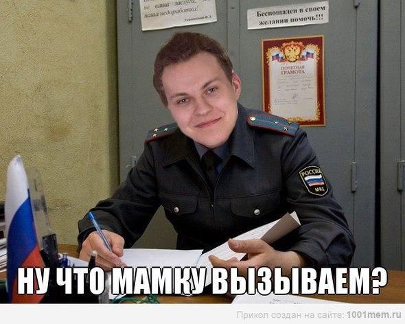 foto-lyubimih-mamok