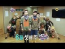 130620 EXO MBLAQ Opening Clip Mcoundtdown