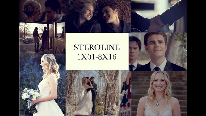 Steroline Story 1x01-8x16