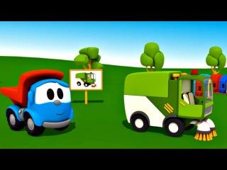 L o le camion curieux le rouleau compresseur dessin - Leo le camion pompier ...