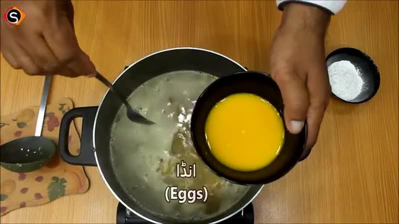 Chicken Corn Soup Recipe How to make Chicken Corn Soup