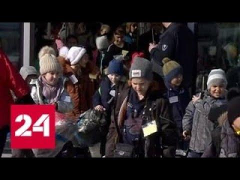 Из за ситуации с экологией школьников из Сибая отправили лечиться в Крым Россия 24