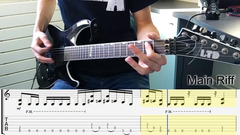 METALLICA - Confusion Full Guitar Lesson w/ TABS [HD]