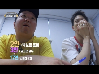 Comedian Singer Producer, Please Stream | EP.12 @Jeong Hyeongdon vs Song Eunyi (A Fierce Bluffing Battle)