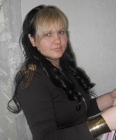 Ирина Комарчук, 28 января 1987, Кременчуг, id61857280