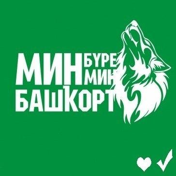3 Megacity Азнаево©²º¹²   ВКонтакте
