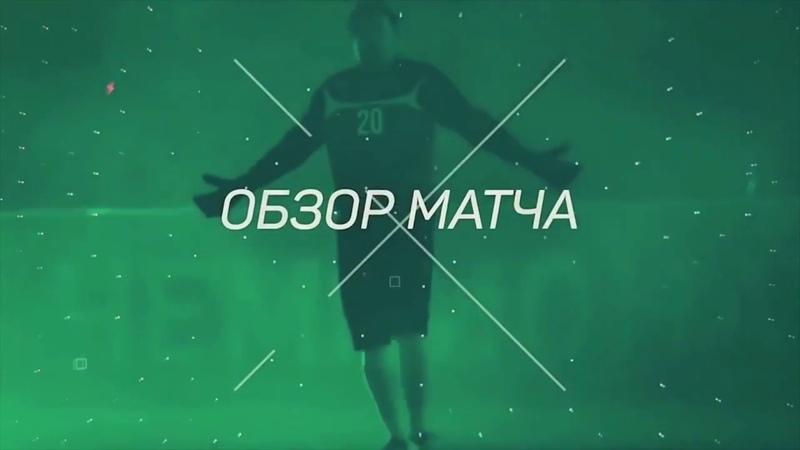 ЦСКА 113 Оренбург