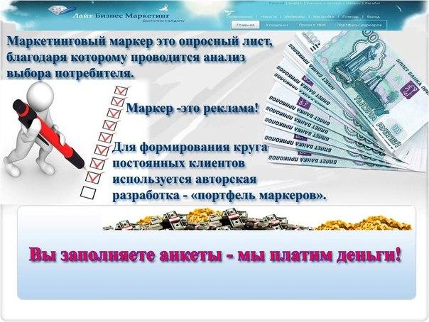 капли маркова 2 для детей инструкция img-1