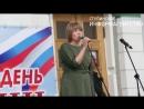 Концерт артистов Ступинской филармонии 12 июня на центральной площади города