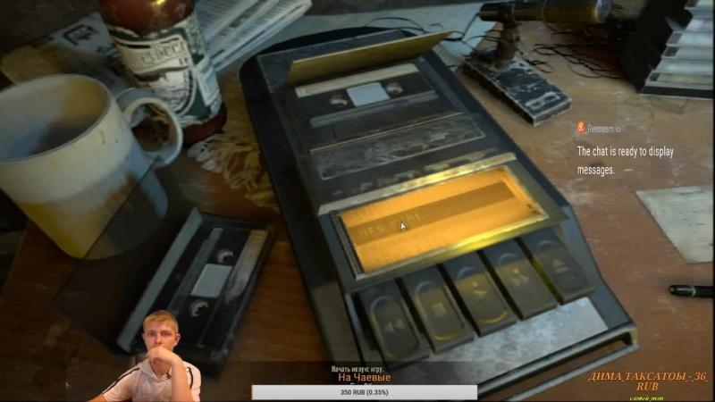 Resident Evil 7 Biohazard прохождения №1