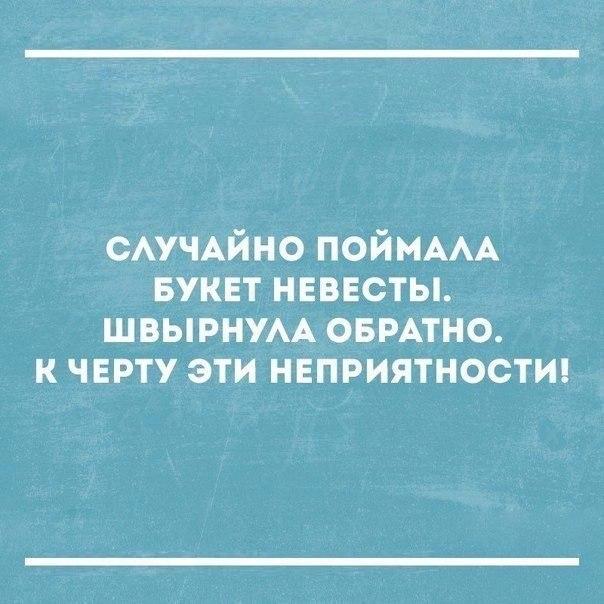 Фото №456248569 со страницы Анастасии Пеструиловой