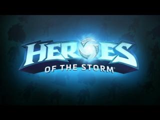 Heroes of the Storm на gamescom