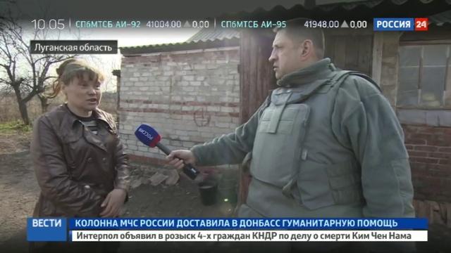 Новости на Россия 24 • Жители Зайцева роют могилы после обстрела ВСУ