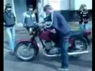 Придурок и мотоцикл