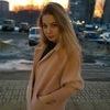 Kristina Sysueva