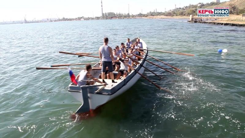 Керчь ИНФО Морское многоборье 2018