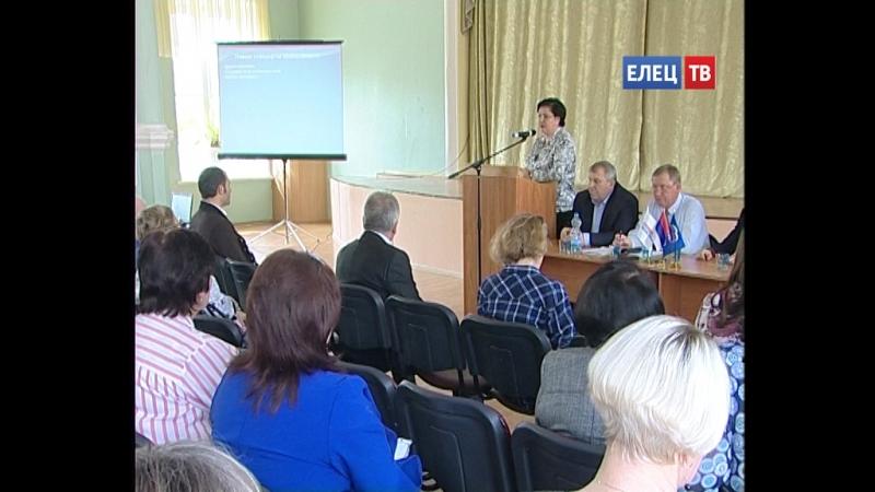 Тезисы Послания Президента РФ должны воплотиться в реальные программы В Ельце состоялось обсуждение главных направлений