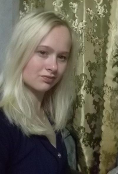 Ксения Горячкина, 12 февраля , Кизнер, id162022286
