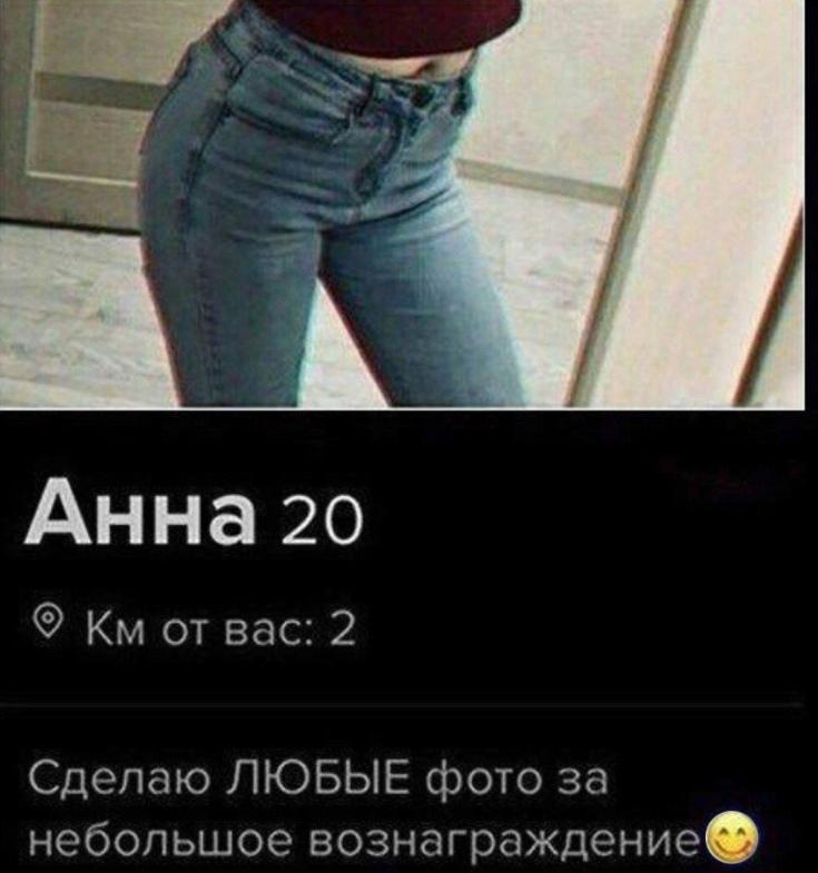 Давай, я жду ????