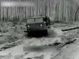 Автомобили Высокой Проходимости (1969)