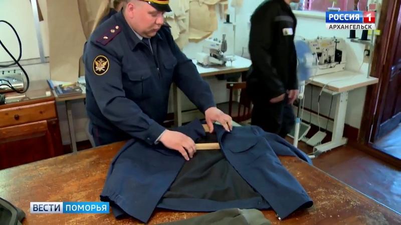 Поморье_Продукция швейного производства ИК 5
