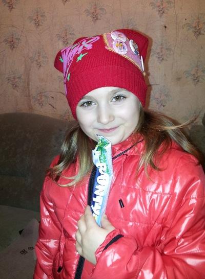 Настя Бокалова