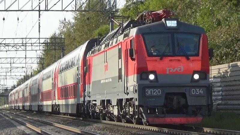 Электровоз ЭП20-034 со скорым дневным двухэтажным поездом №738 Москва - Воронеж