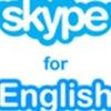 Онлайн репетиторы по скайпу, учителя английского