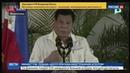 Новости на Россия 24 Президент Филиппин пообещал проклясть Обаму и назвал его сукиным сыном