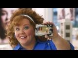 Поймай толстуху, если сможешь (2013): Трейлер (дублированный)