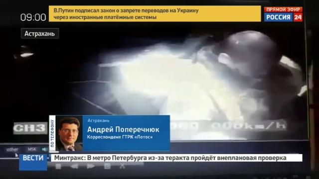 Новости на Россия 24 • В Астрахани ищут 8 человек, расстрелявших двоих полицейских