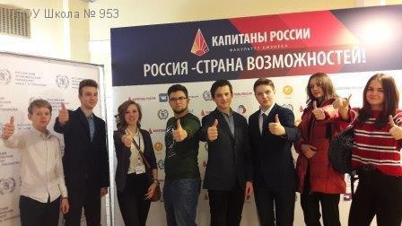 Школьники из Бибирева узнали, как открыть и развить свой бизнес