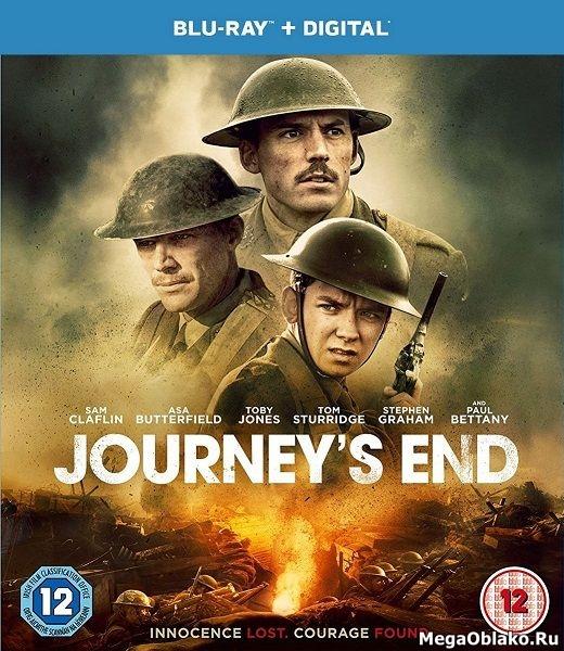 Последняя битва / Конец пути / Journey's End (2017/BDRip/HDRip)