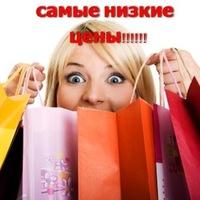 Αнтонина Κалашникова, 15 июля 1998, Волгоград, id223798435