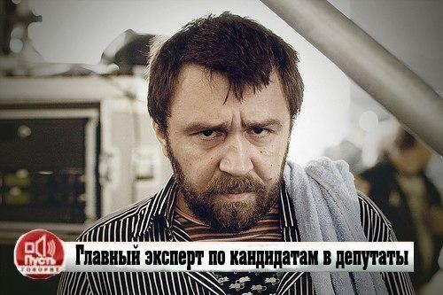 Явка на местных выборах будет около 60%, - Бекешкина - Цензор.НЕТ 6951
