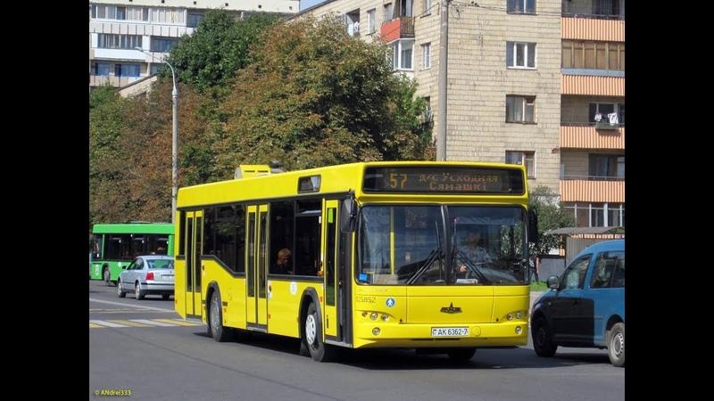Поездка на автобусе МАЗ-103,гос.№ АК 6362-7 (05.05.2018)