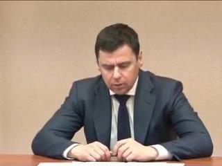Дмитрий Миронов провел оперативное совещание по вопросам коммуналки и инвестиций Власть Первый Ярославский