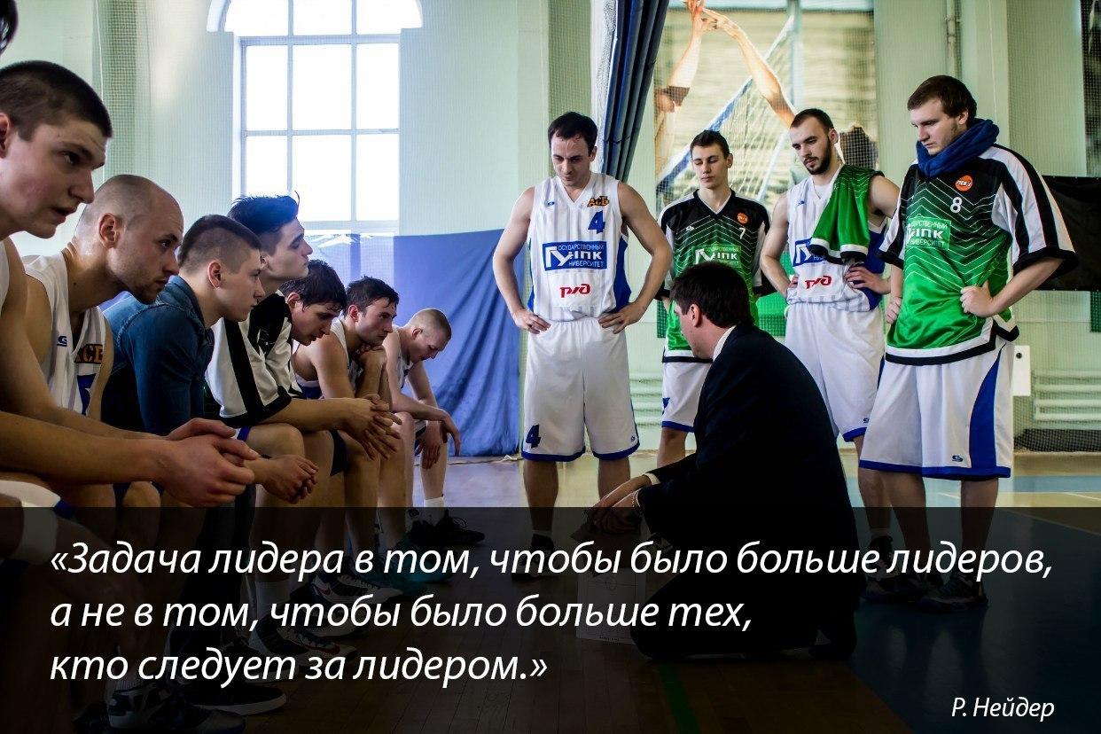 студенческая сборная России, Ассоциация студенческого баскетбола