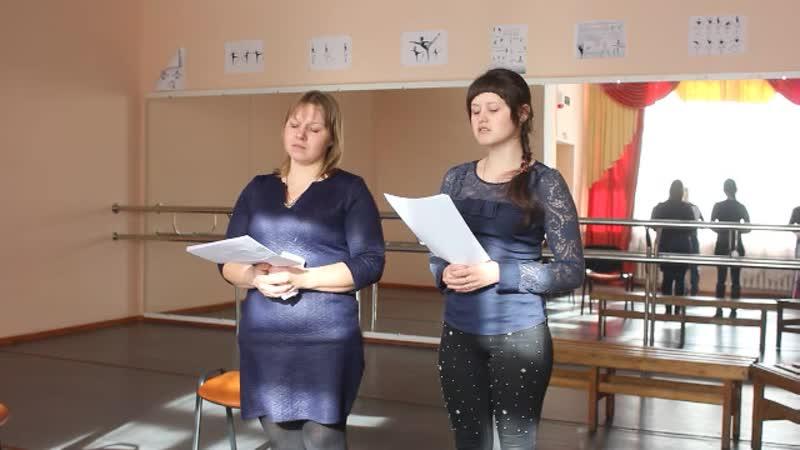 Репетиция театра эстрадных миниатюр Солнцевский РДК