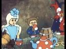 """Советский мультфильм """"Тайна игрушек"""" 1987 года.  ТО """"Экран"""", Мультик СССР"""